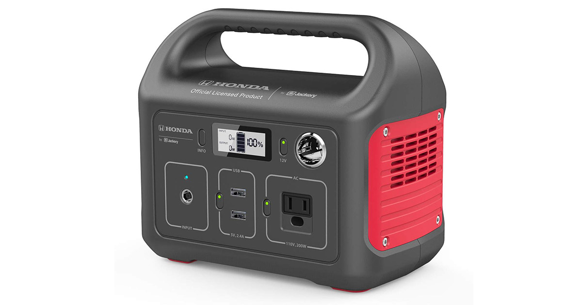Honda by Jackery HLS-290 Portable Lithium Battery Mobile Power Station Gas Free Generator image