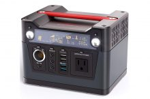 ROCKPALS 300W Portable Generator – Perfect unit for home or outdoor activities!